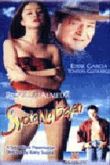 watch filipino bold movies pinoy tagalog Syota ng Bayan