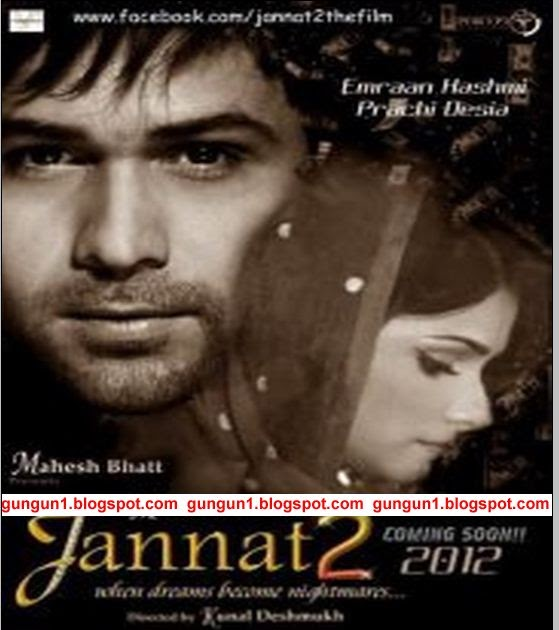 Emraan Hashmi Mashup Mp3 songs