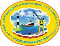 V.O.Chidambaranar Port Trust