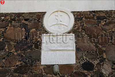 Построена въ 1851 Разрушена войной 1915г Реставриравана 1928 При Свят. М Левсн..ѣ кап.ремонт сделан при свят Петрукевиче в 1954 г.