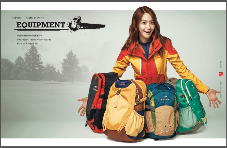 Yoona New Pictures from Eider