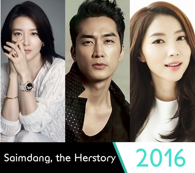 Saimdang, the Herstory Upcoming Korean Drama 2016 - Song Seung Heon & Lee Young Ae
