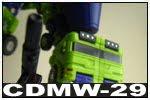 大力神強化装備 CDMW-29