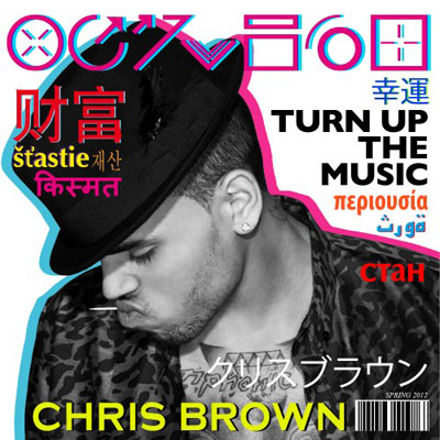 Chris Brownmusic on Official Instrumental To Chris Brown S Turn Up The Music Produced By