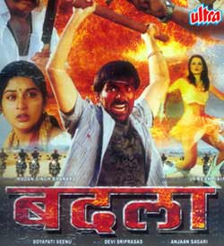 Badla Hindi Movie Watch Online