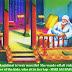 A Couple of Sai Baba Experiences - Part 935