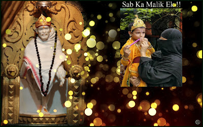 A Couple of Sai Baba Experiences - Part 202