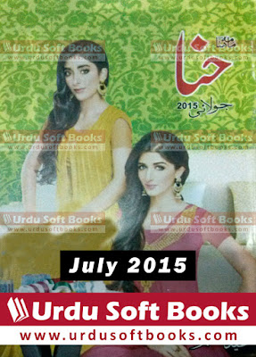 Hina Digest July 2015