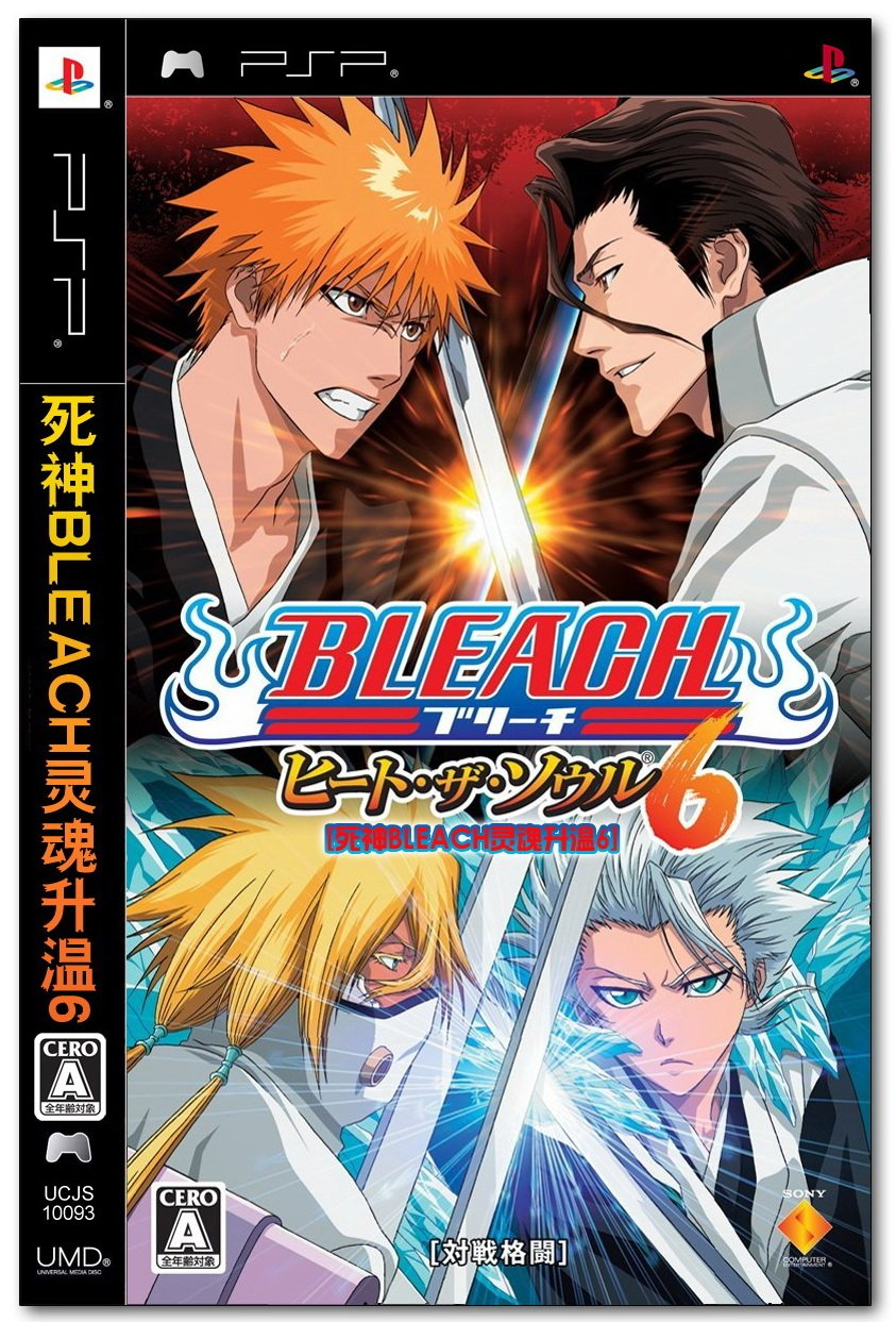 download Bleach Heat the Soul 6 (PSP)