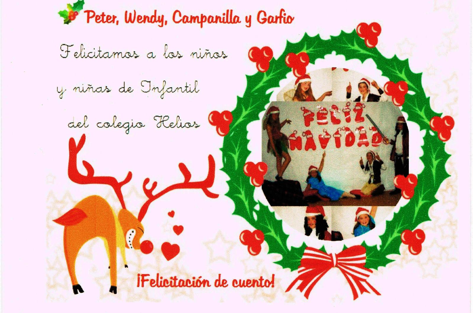 Blog del ampa del colegio helios premios del i concurso - Tarjetas felicitacion navidad ...