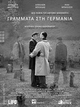 ΓΡΑΜΜΑΤΑ ΣΤΗ ΓΕΡΜΑΝΙΑ (2015)