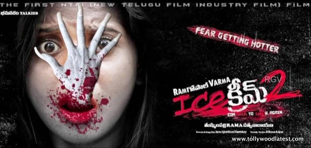 Ice Cream-2 telugu movie posters