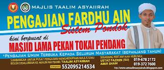 Taalim Asyairah - Pengajian sistem pondok