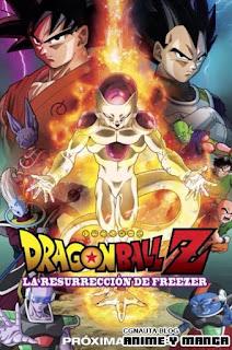 Dragon Ball Z: La Resurrección de Freezer Poster