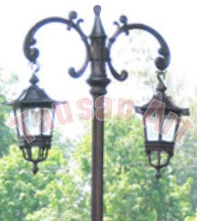 Lampu Manahan