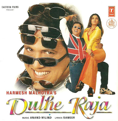Dulhe Raja Hindi Songs MP3