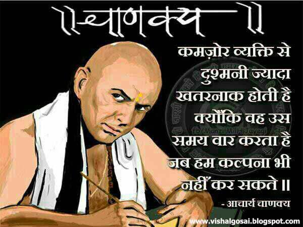 Swami Vivekananda - ramakrishna.org