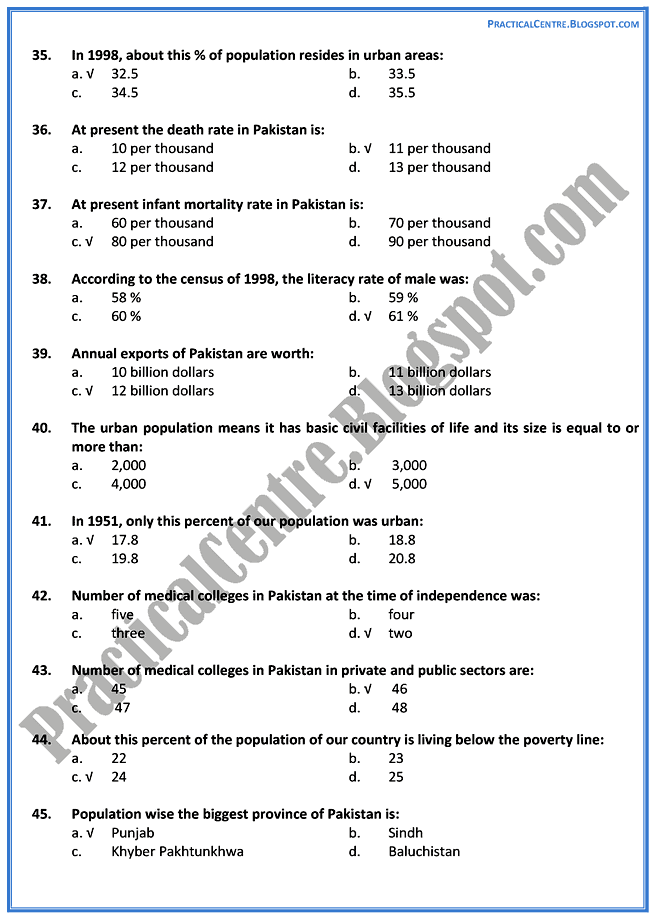 the-population-in-pakistan-mcqs-pakistan-studies-9th