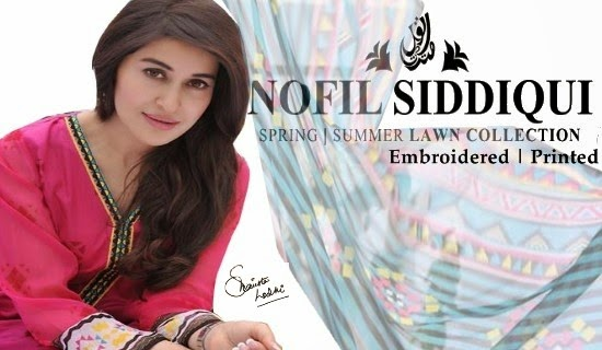 Nofil Siddiqui Lawn 2014