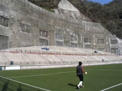 9. Estadio Cocodrilos (Venezuela)