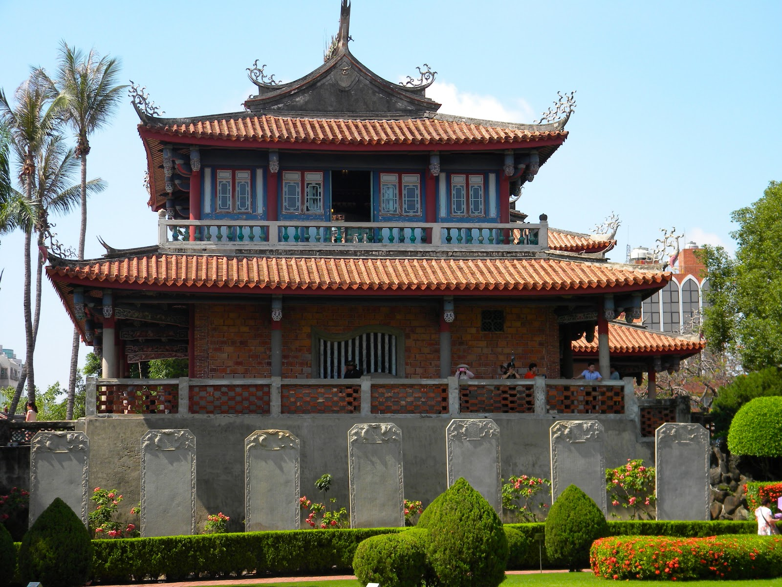 Anping Joy House The Sun Lives Miles Of Miles