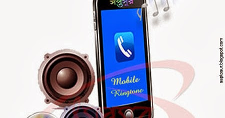 Bengali Ringtone Download - বাঙ্গালী রিংটোন ডাউনলোড 2019