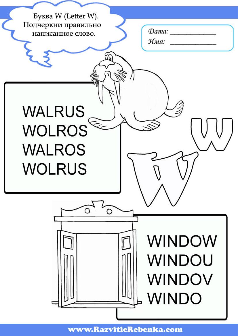 Как правильно читать слова поанглийски