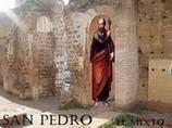 PATRON DEL MIXTO