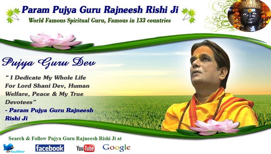 Param Pujya Guru Rajneesh Rishi Ji