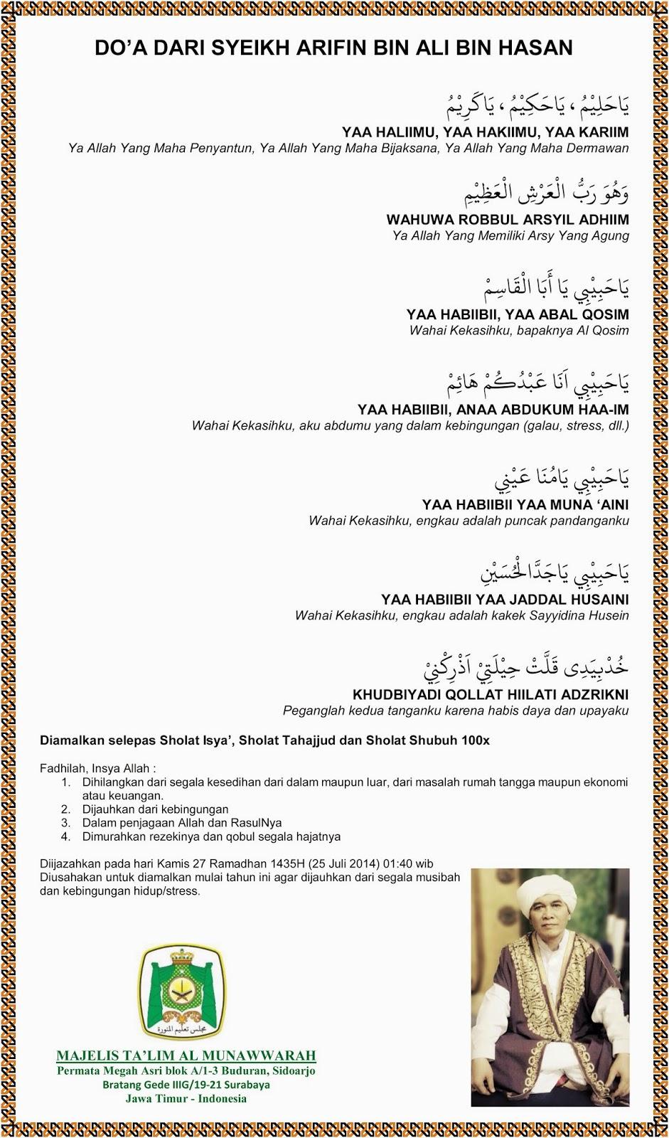 Doa Dari Syeikh Arifin Bin Ali Bin Hasan Majelis Talim Almunawwarah