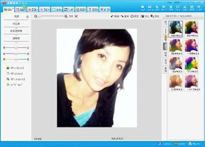 Download Xiu Xiu Meitu Photo Editor Free Version