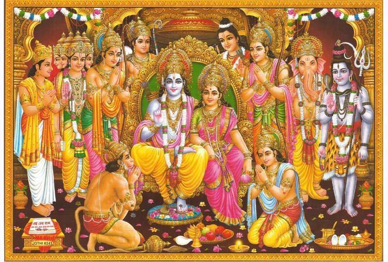 Sri Rama Pattabhishekham