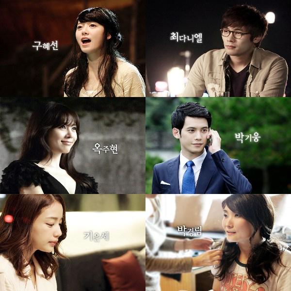 Korean Drama: The Musical