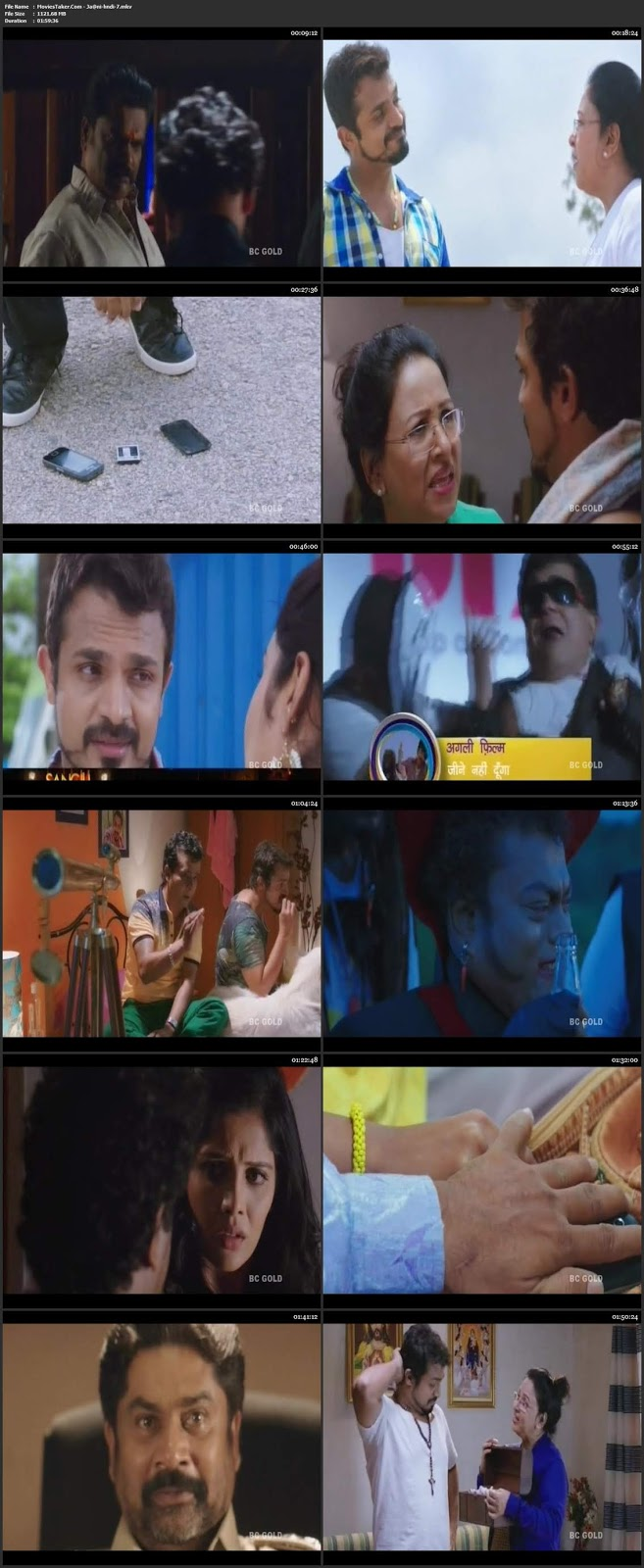 Jaani 2017 Hindi 300MB Movie HDTVRip 480p