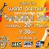 Happy Birthday Lyrics - Diljit Dosanjh - Disco Singh Movie
