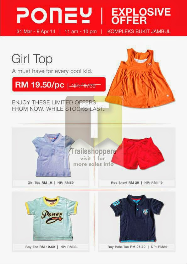 Poney Kids Clearance Fair Sale Penang