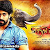 Gajakesari Kannada Movie Collections