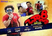 Telugu Movie Charlie Wallpapers-thumbnail-3