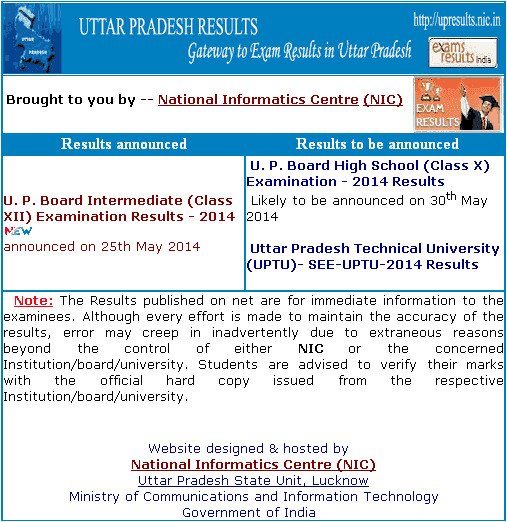 up board 2014 result checking website