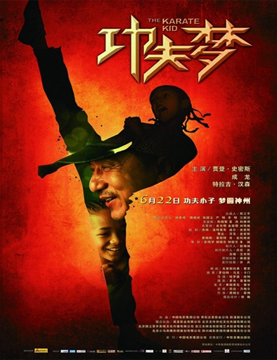 Ver The Karate Kid (2010) Online