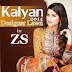 Kalyan Lawn Embroidered Collection 2014 By ZS Textiles | Kalyan Designer Lawn Prints