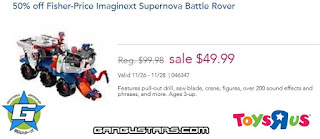 Imaginext Battle Rover action figures Black Friday sale cheap Fisher-Price imaginext アメコミ イマジネックスト