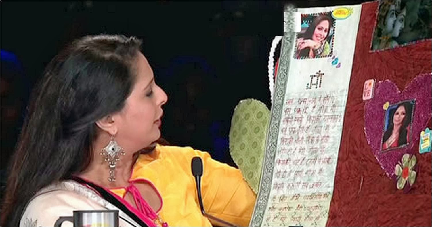 Greeting card with lovely message for Master Geeta in DID Little Masters Season 3