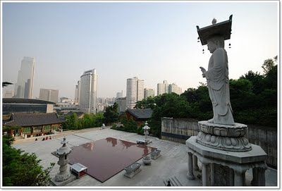 Seoul Things To Do In Hours Leisure In South Korea - 12 things to see and do in south korea