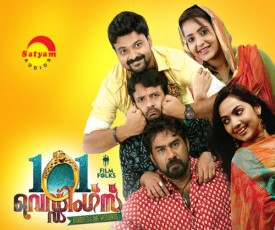 Watch 101 Weddings (2012) Malayalam Movie Online