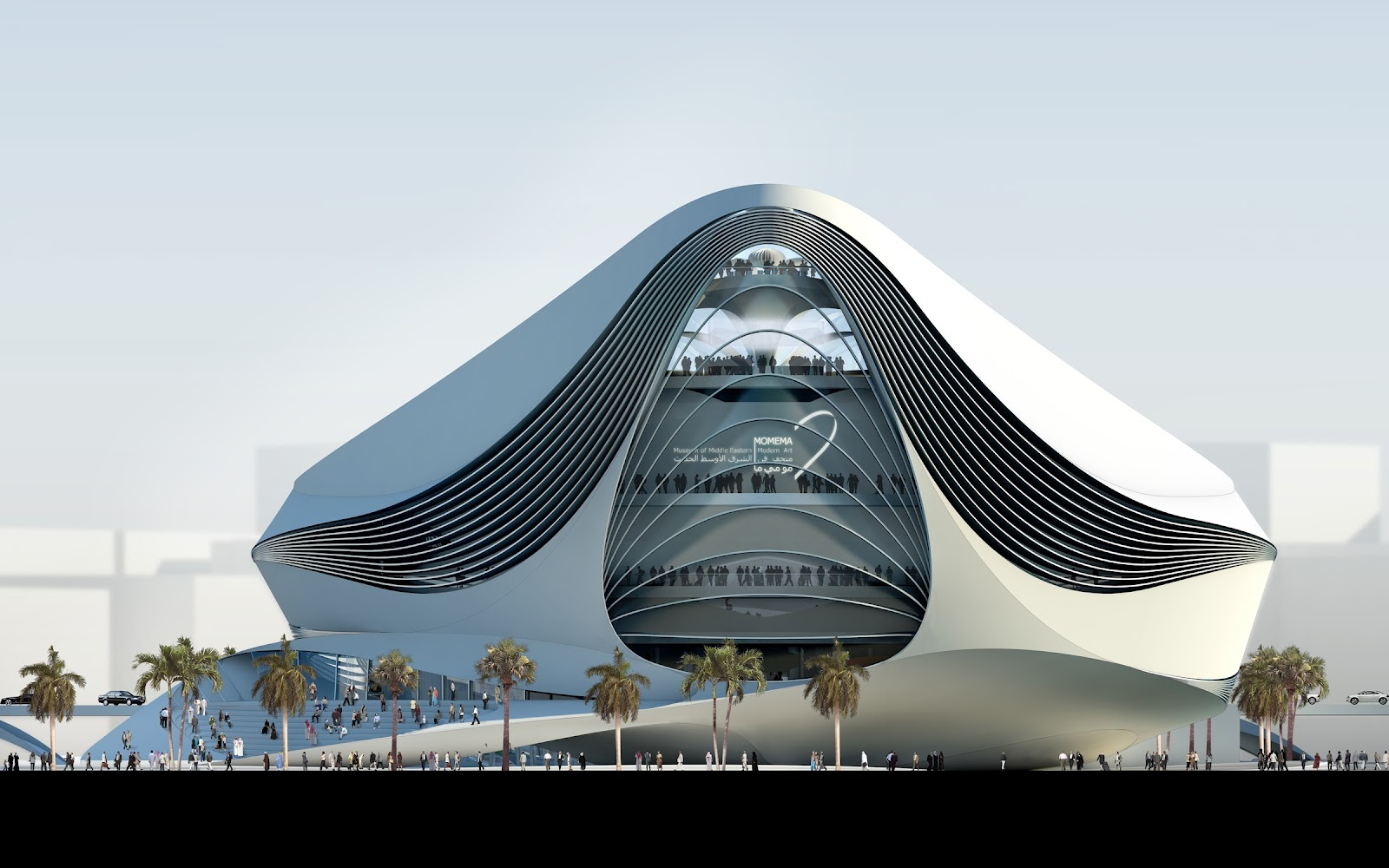 Architecture corner modern architecture museum of middle for Dubai architecture moderne