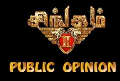 Singam 2 Public Review | Surya, Anuhka, Hansika, Hari, Santhanam, Vivek | Songs