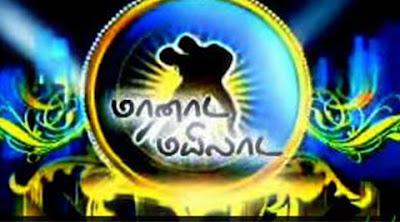 watch Maanada Mayilada episodes