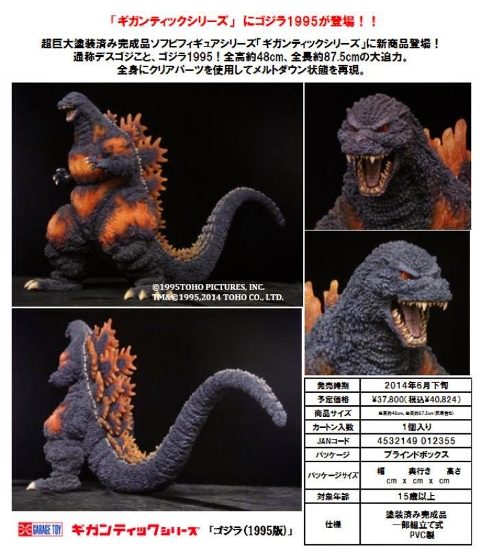 http://www.shopncsx.com/gigantic-series-godzilla-1996.aspx
