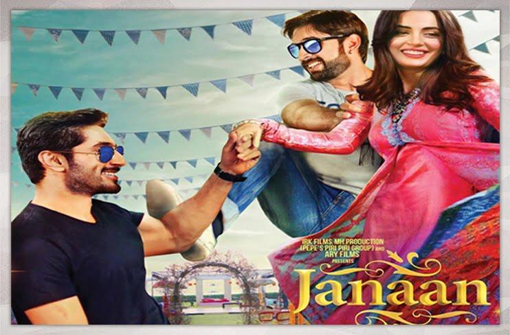 Janaan(2016)|Official Trailer HD|Armeena Rana Khan|Bilal Ashraf |Azfar Jafri